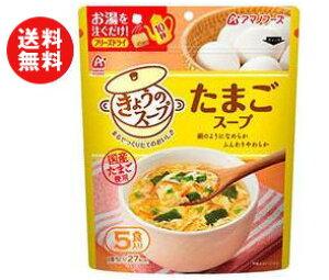 【送料無料】アマノフーズ きょうのスープ たまごスープ 5食×6袋入 ※北海道・沖縄・離島は別途送料が必要。
