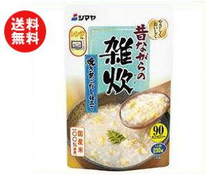 送料無料 シマヤ 昔ながらの雑炊 焼きあごだし仕立て レトルト 230g×10袋入 ※北海道・沖縄・離島は別途送料が必要。