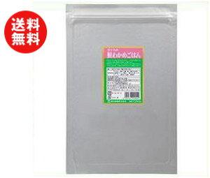 【送料無料】田中食品 タナカの鮭わかめごはん 250g×1袋入 ※北海道・沖縄・離島は別途送料が必要。
