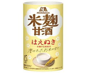 送料無料 森永製菓 森永のやさしい米麹甘酒 125mlカートカン×30本入 北海道・沖縄・離島は別途送料が必要。