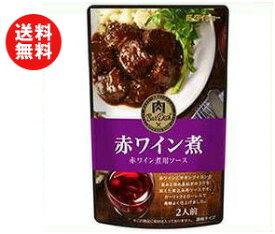 【送料無料】ダイショー 肉BarDish 赤ワイン煮用ソース 250g×20袋入 ※北海道・沖縄・離島は別途送料が必要。