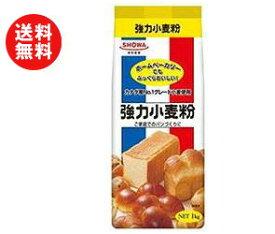 送料無料 昭和産業 (SHOWA) 強力小麦粉 1kg×15袋入 ※北海道・沖縄・離島は別途送料が必要。