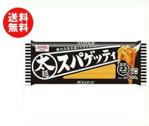 送料無料 昭和産業 (SHOWA) 太麺スパゲッティ2.2mm 500g×30袋入 ※北海道・沖縄・離島は別途送料が必要。