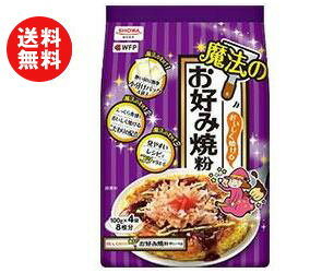 【送料無料】昭和産業 (SHOWA) おいしく焼ける魔法のお好み焼粉 400g(100g×4袋)×6袋入 ※北海道・沖縄・離島は別途送料が必要。