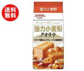 送料無料 昭和産業 (SHOWA) クオリテ(強力小麦粉) 700g×20袋入 ※北海道・沖縄・離島は別途送料が必要。