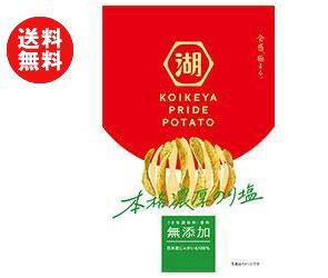 【送料無料】コイケヤ KOIKEYA PRIDE POTATO(コイケヤプライドポテト) 本格濃厚のり塩 63g×12袋入 ※北海道・沖縄・離島は別途送料が必要。