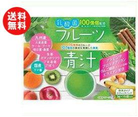 【送料無料】新日配薬品 乳酸菌入りフルーツ青汁 (3g×15包)×5箱入 ※北海道・沖縄・離島は別途送料が必要。