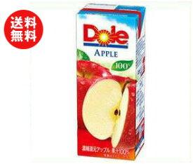 【送料無料】Dole(ドール) アップル 100% 200ml紙パック×18本入 ※北海道・沖縄・離島は別途送料が必要。