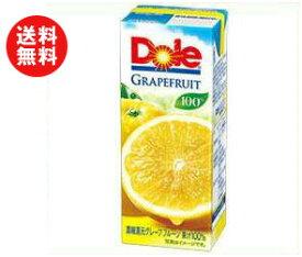 送料無料 Dole(ドール) グレープフルーツ 100% 200ml紙パック×18本入 ※北海道・沖縄・離島は別途送料が必要。