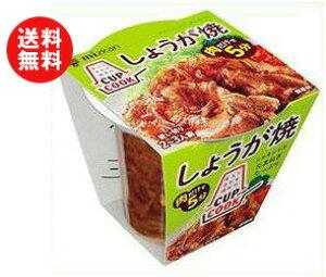 送料無料 ミツカン CUPCOOK(カップクック) しょうが焼 210g×8個入 ※北海道・沖縄・離島は別途送料が必要。