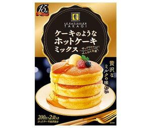 送料無料 【2ケースセット】昭和産業 ケーキのようなホットケーキミックス 400g(200g×2袋)×6箱入×(2ケース) 北海道・沖縄・離島は別途送料が必要。