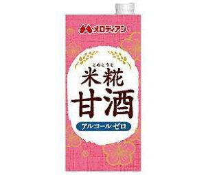 送料無料 メロディアン 米糀甘酒 1000ml紙パック×6本入 北海道・沖縄・離島は別途送料が必要。