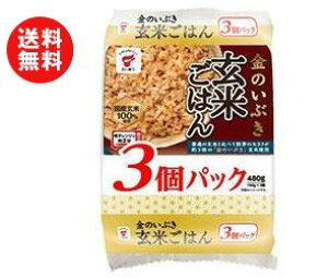 送料無料 【2ケースセット】たいまつ食品 金のいぶき 玄米ごはん 3個パック (160g×3個)×8袋入×(2ケース) ※北海道・沖縄・離島は別途送料が必要。