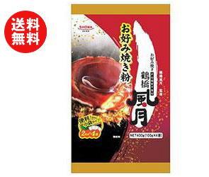 【送料無料】【2ケースセット】昭和産業 (SHOWA) 鶴橋風月お好み焼き粉 400g×12袋入×(2ケース) ※北海道・沖縄・離島は別途送料が必要。
