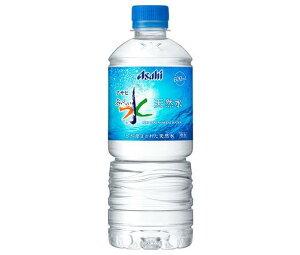 おいしい水 天然水 600ml×48本 PET