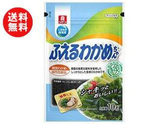送料無料 理研ビタミン ふえるわかめちゃん 韓国 10g×10袋入 ※北海道・沖縄・離島は別途送料が必要。