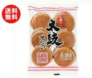【送料無料】七尾製菓 太鼓せんべい 12枚×10袋入 ※北海道・沖縄・離島は別途送料が必要。