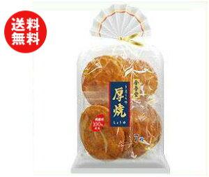 送料無料 金吾堂製菓 厚焼しょうゆ 7枚×12袋入 ※北海道・沖縄・離島は別途送料が必要。