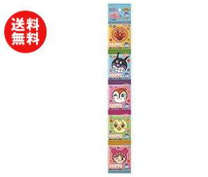【送料無料】不二家 アンパンマンミニミニラムネ5連 50g(10g×5)×20袋入 ※北海道・沖縄・離島は別途送料が必要。