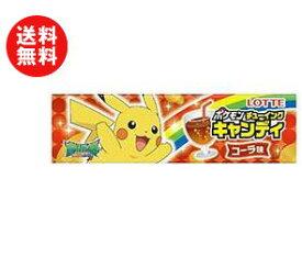 【送料無料】【2ケースセット】ロッテ ポケモンチューイングキャンディ 5枚×20個入×(2ケース) ※北海道・沖縄・離島は別途送料が必要。