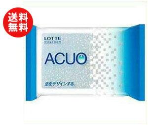 送料無料 【2ケースセット】ロッテ ACUO(アクオ)タブレット クリアミント 50粒×10個入×(2ケース) ※北海道・沖縄・離島は別途送料が必要。