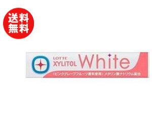 送料無料 ロッテ キシリトールホワイト ピンクグレープフルーツ 14粒×20個入 ※北海道・沖縄・離島は別途送料が必要。