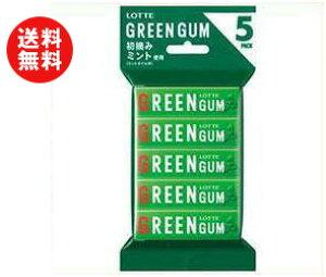 送料無料 ロッテ グリーンガム 5P×10個入 ※北海道・沖縄・離島は別途送料が必要。