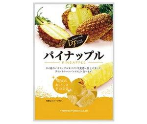 送料無料 【2ケースセット】共立食品 パイナップル 52g×10袋入×(2ケース) ※北海道・沖縄・離島は別途送料が必要。
