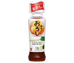 送料無料 理研ビタミン リケンのノンオイル 味わうおろし 190mlペットボトル×12本入 北海道・沖縄・離島は別途送料が必要。