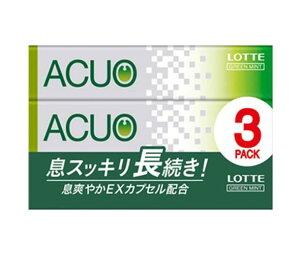 送料無料 ロッテ ACUO(アクオ) グリーンミント 3P×10個入 北海道・沖縄・離島は別途送料が必要。