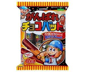 【送料無料】三立製菓 がんばれチョコバットくん 9本×12袋入 ※北海道・沖縄・離島は別途送料が必要。