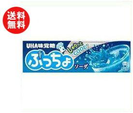 【送料無料】【2ケースセット】UHA味覚糖 ぷっちょスティック ソーダ 10粒×10個入×(2ケース) ※北海道・沖縄・離島は別途送料が必要。