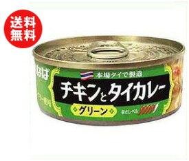 送料無料 いなば食品 チキンとタイカレー グリーン 115g缶×24個入 ※北海道・沖縄・離島は別途送料が必要。
