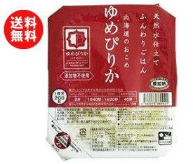 【送料無料】【2ケースセット】ウーケ 天然水仕立て ふんわりごはん 北海道のお米 ゆめぴりか 200g×24個入×(2ケース) ※北海道・沖縄・離島は別途送料が必要。