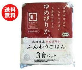 【送料無料】ウーケ 天然水仕立て ふんわりごはん 北海道のお米 ゆめぴりか (200g×3P)×8袋入 ※北海道・沖縄・離島は別途送料が必要。