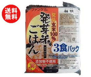 送料無料 【2ケースセット】神明 ファンケル 発芽米ごはん (160g×3P)×8袋入×(2ケース) ※北海道・沖縄・離島は別途送料が必要。