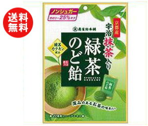 送料無料 扇雀飴本舗 緑茶のど飴 100g×6袋入 ※北海道・沖縄・離島は別途送料が必要。