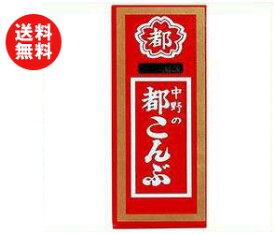 【送料無料】中野物産 都こんぶ 15g×12箱入 ※北海道・沖縄・離島は別途送料が必要。