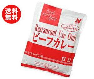 送料無料 ニチレイ Restaurant Use Only (レストラン ユース オンリー) ビーフカレー 甘口 200g×30袋入 ※北海道・沖縄・離島は別途送料が必要。