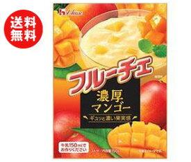 【送料無料】ハウス食品 フルーチェ 濃厚マンゴー 150g×30個入 ※北海道・沖縄・離島は別途送料が必要。