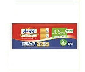 送料無料 【2ケースセット】日本製粉 オーマイ スパゲッティ1.5mm結束タイプ 500g×20袋入×(2ケース) 北海道・沖縄・離島は別途送料が必要。