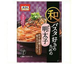 【送料無料】【2ケースセット】日本製粉 オーマイ 和パスタ好きのための からし明太子 (24.6g×2)×8袋入×(2ケース) ※北海道・沖縄・離島は別途送料が必要。