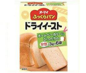 【送料無料】日本製粉 オーマイ ふっくらパンドライイースト(分包) (3g×6袋)×6箱入 ※北海道・沖縄・離島は別途送料が必要。