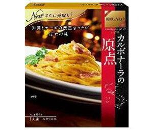 【送料無料】日本製粉 レガーロ カルボナーラの原点 120g×6箱入 ※北海道・沖縄・離島は別途送料が必要。