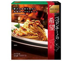 送料無料 【2ケースセット】日本製粉 レガーロ ペペロンチーノの希望 75.3g×6箱入×(2ケース) 北海道・沖縄・離島は別途送料が必要。