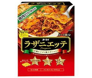 送料無料 日本製粉 オーマイ ラザニエッテ 320g×6箱入 北海道・沖縄・離島は別途送料が必要。