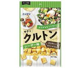 送料無料 日本製粉 ニップン クルトン シーザー味 30g×20袋入 ※北海道・沖縄・離島は別途送料が必要。