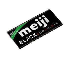 送料無料 【2ケースセット】明治 ブラックチョコレート 50g×10個入×(2ケース) ※北海道・沖縄・離島は別途送料が必要。