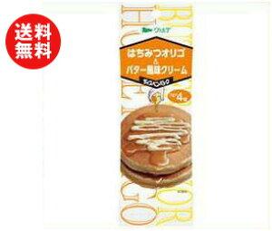 【送料無料】【2ケースセット】アヲハタ ヴェルデ ハチミツオリゴ&バター風味クリーム 13g×4×12袋入×(2ケース) ※北海道・沖縄・離島は別途送料が必要。