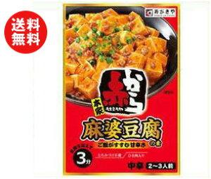 送料無料 寿がきや 赤から監修 赤から麻婆豆腐の素 150g×10個入 ※北海道・沖縄・離島は別途送料が必要。